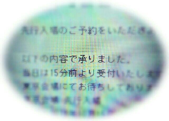 1476675334420.jpg