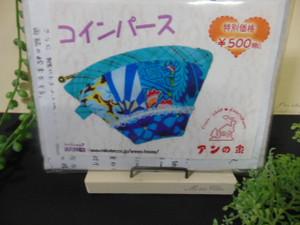 Dscn5000