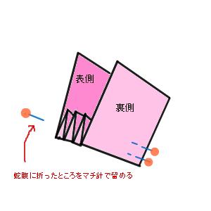 Cocolog_oekaki_2012_12_06_21_38