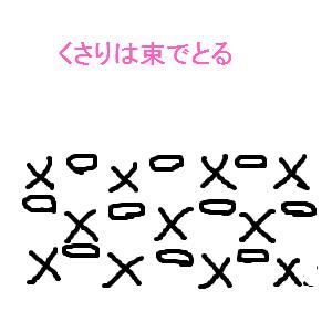 Cocolog_oekaki_2015_07_14_09_30